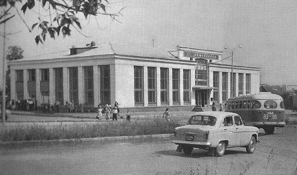 Автовокзал 60-е годы. Ижевск Красноармейская 134А. Старые фото.