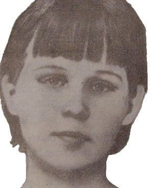 Курченко Надежда Владимировна.