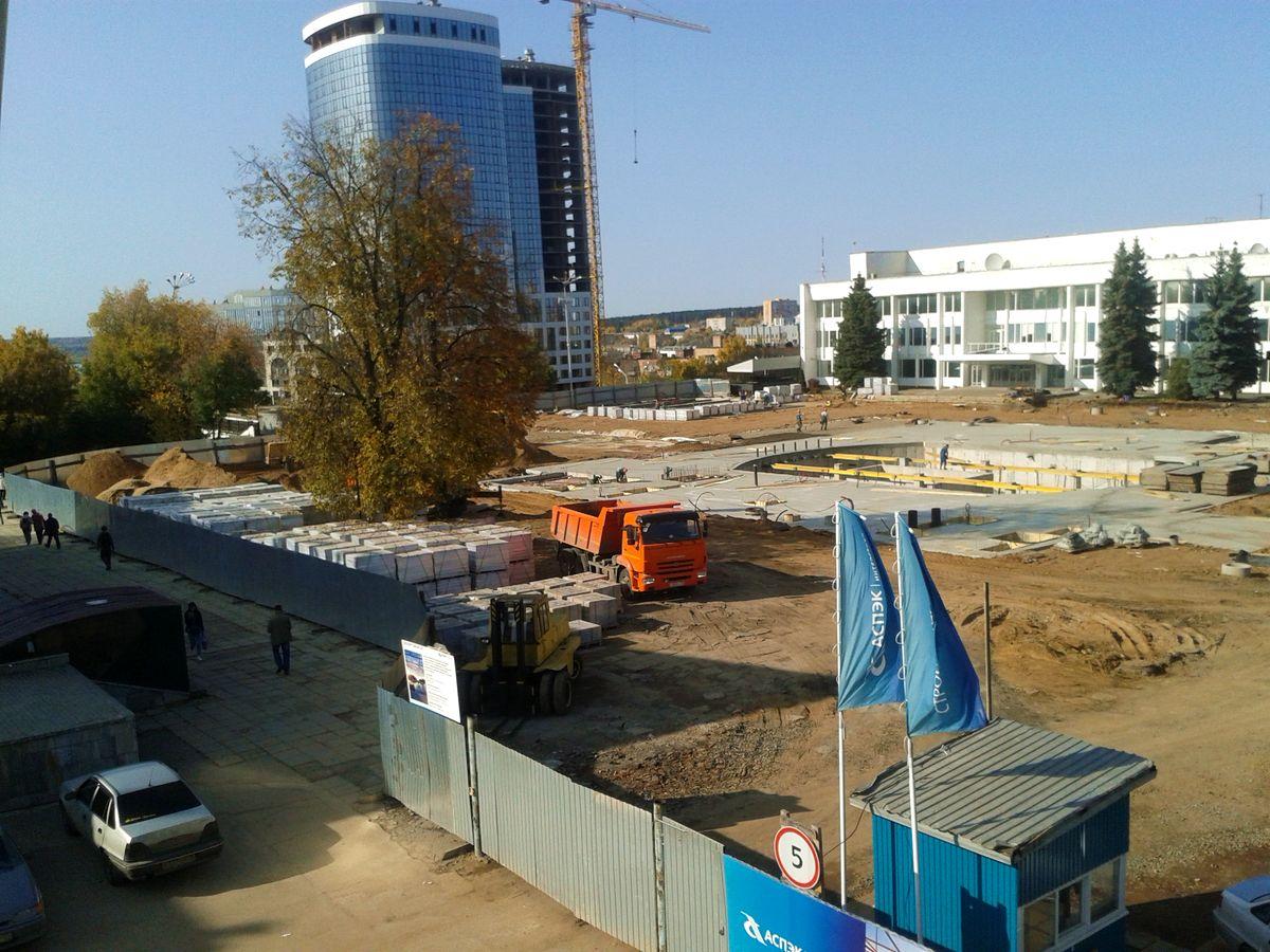 Реконструкция Центральной площади Ижевска. Фото 2020 год. ДВА.