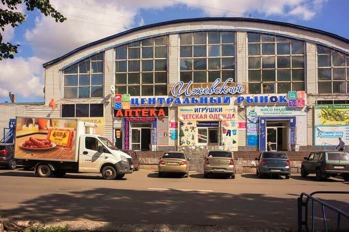 Центральный рынок. Август 2018. Ижевск. ДВА.