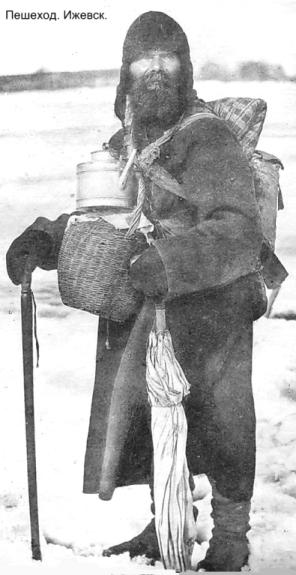 Пешеход Ижевск.