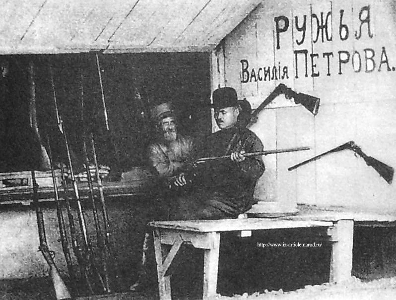 Магазин Василия Петрова. Ижевск. Купец.