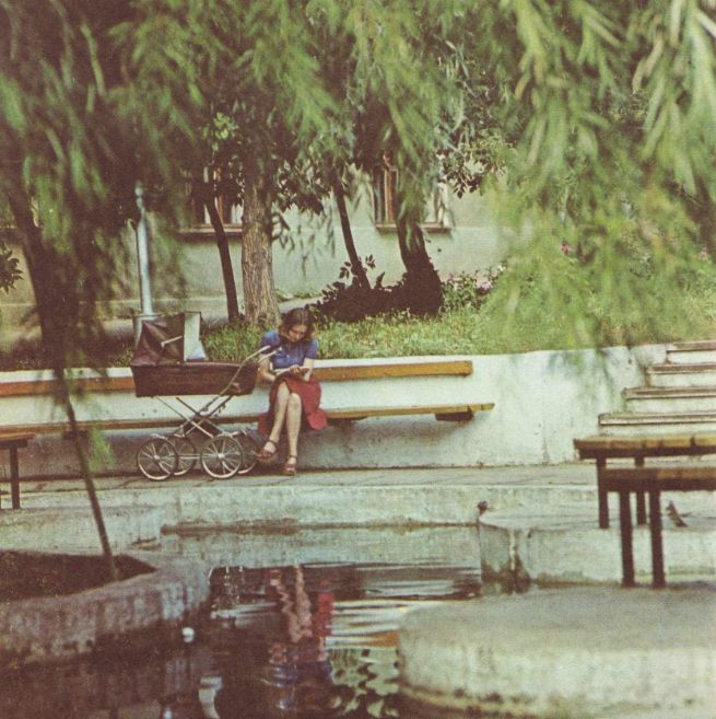 Сквер - Болото на ул. Коммунаров, Ижевск.