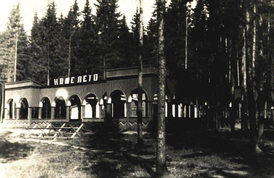 Малый Зеленый театр в Парке Кирова летом 1938 года. Фото С.Н.Кошурникова. Ижевск.