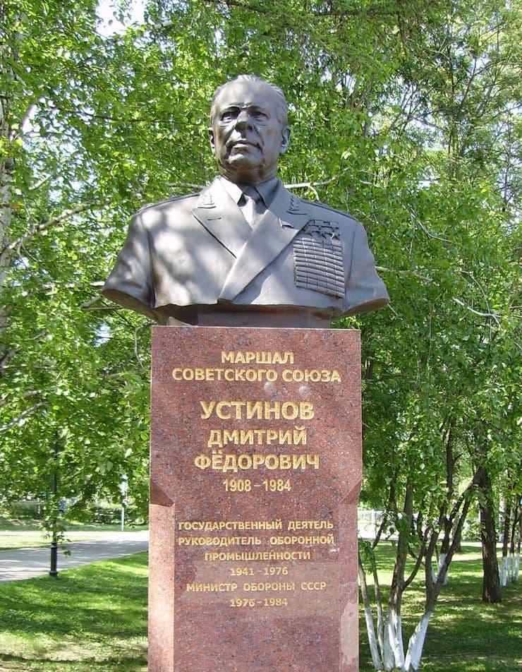 Бюст маршала Советского Союза Устинова Дмитрия Фёдоровича.