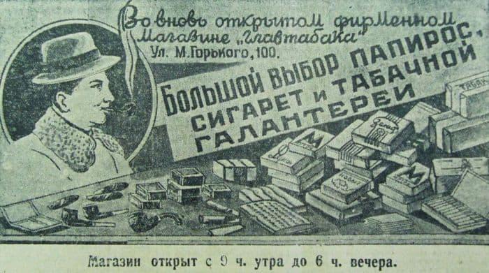 Ижевск. Январь 1948 г.