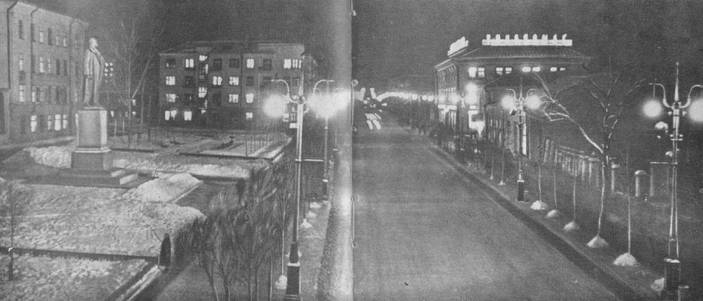 """Фото из книги """"Ижевск"""" 1963"""". Советская улица. Библиотека им. В.И.Ленина."""
