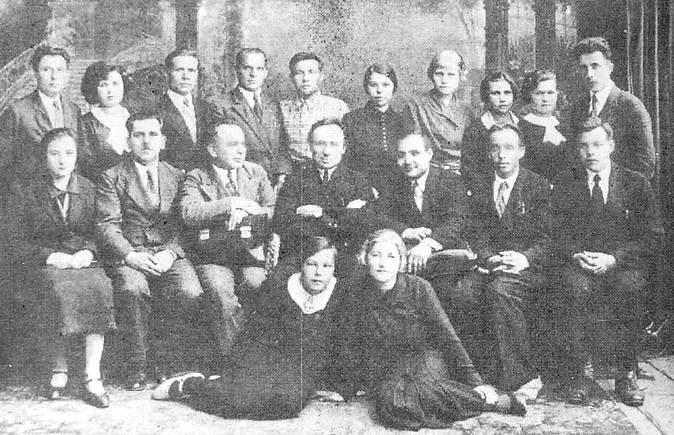 Выпускники факультета естествознания, 1938 г. Ижевск.