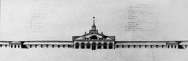 Фасад главного корпуса Воткинского завода. 1838 г.