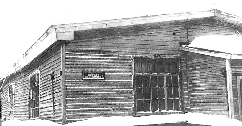 Деревянный корпус механического цеха.