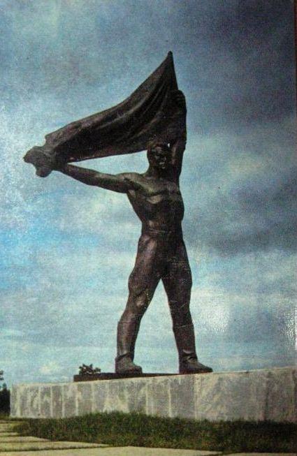 Памятник павшим героям Великой Отечественной войны. Почтовая открытка. 17/IV-1969 г. Фото А.Мусина.
