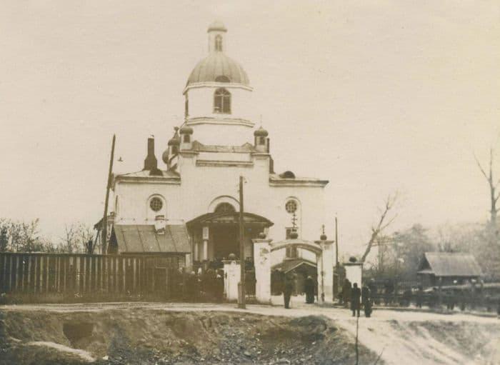 Троицкая церковь. Ижевск 50-е годы.