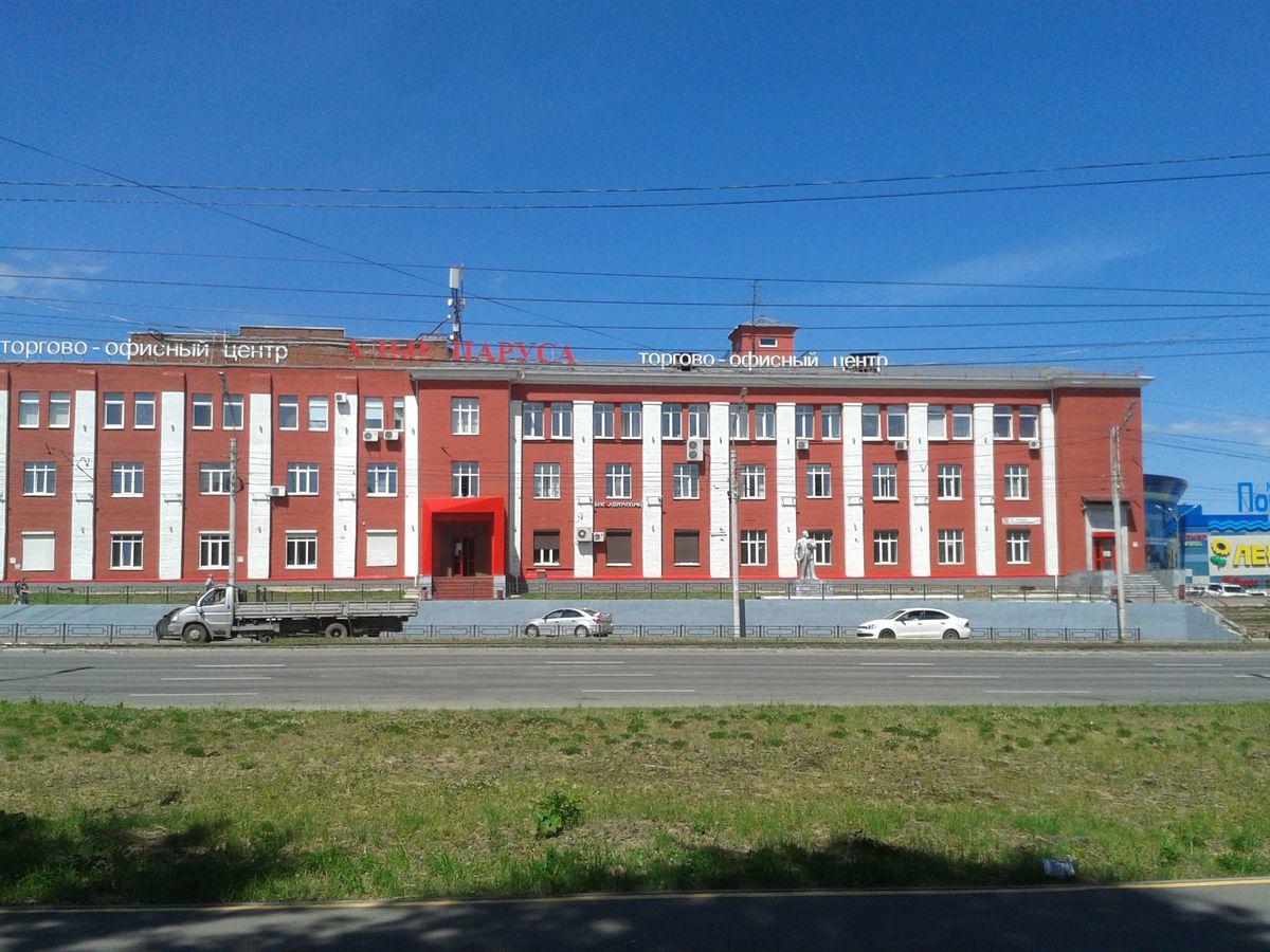 Кирова 142 Ижевск. Торгово-офисный центр Алые Паруса. 2020. ДВА.