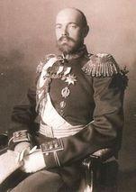 Великий Князь Сергей Михайлович Романов.