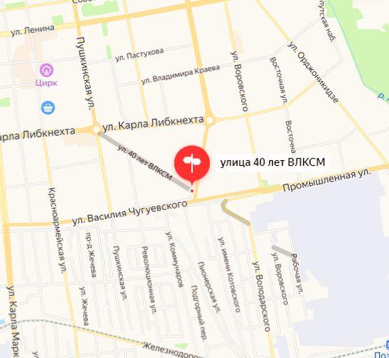 Улица им. 40-ЛЕТИЯ ВЛКСМ Ижевск. Карта.