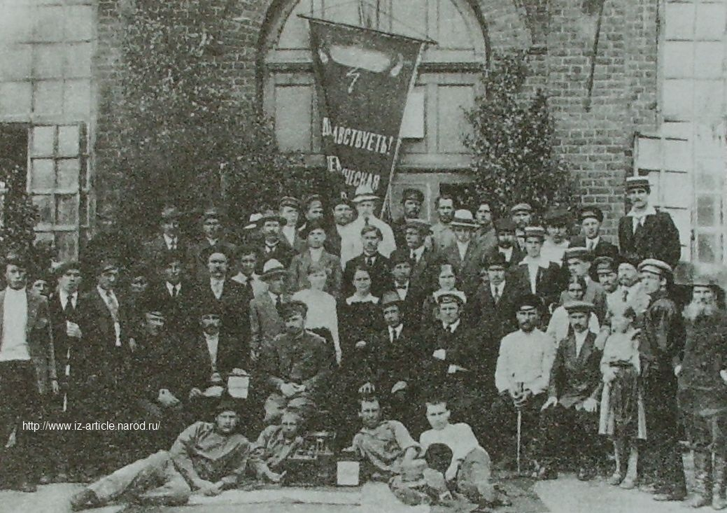 Рабочие и служащие электрического цеха Воткинского завода. 1918 г.
