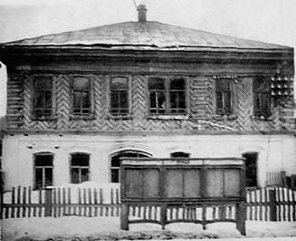 Сюмсинская контора связи. 1941 г.