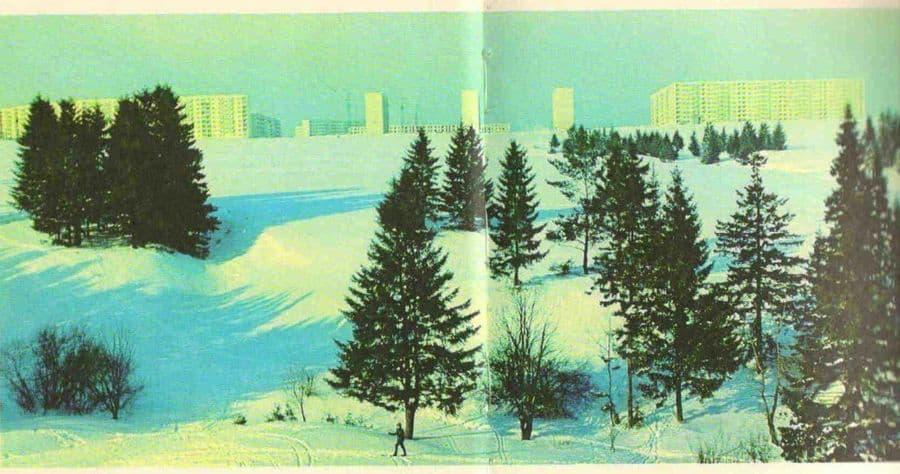 Петровское поле, на заднем фоне ул. Сабурова. Ижевск.