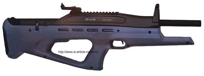 Пневматическая винтовка МР-514К.