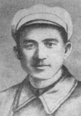 Килин Иван Константинович - один из первых милиционеров Удмуртии.