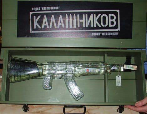 Существует водка Калашников.