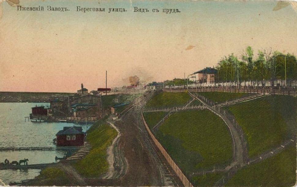 Береговая улица в цвете. Ижевск.