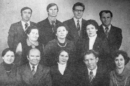 Кафедра удмуртского языка и литературы. 1980 г. Ижевск.