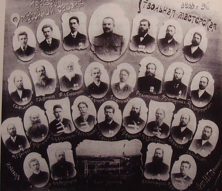 Ижевский оружейный завод. Ствольная мастерская. 1911 г.