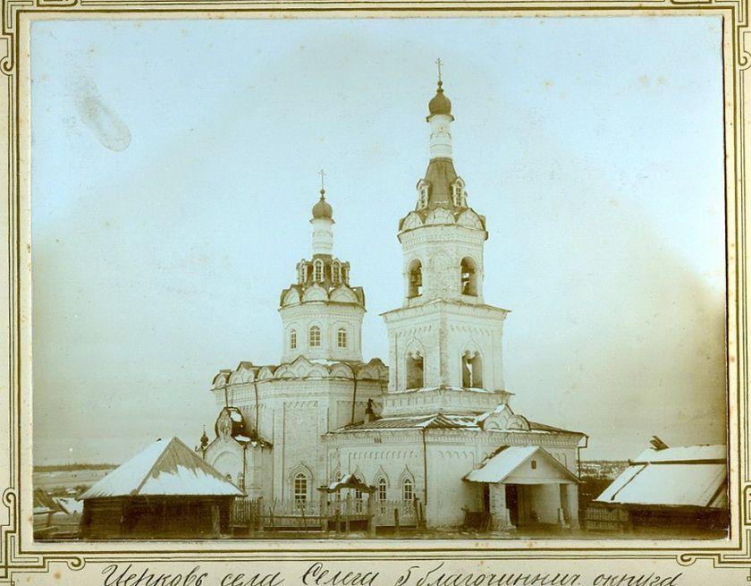 Большой Селег. Церковь Покрова Пресвятой Богородицы.