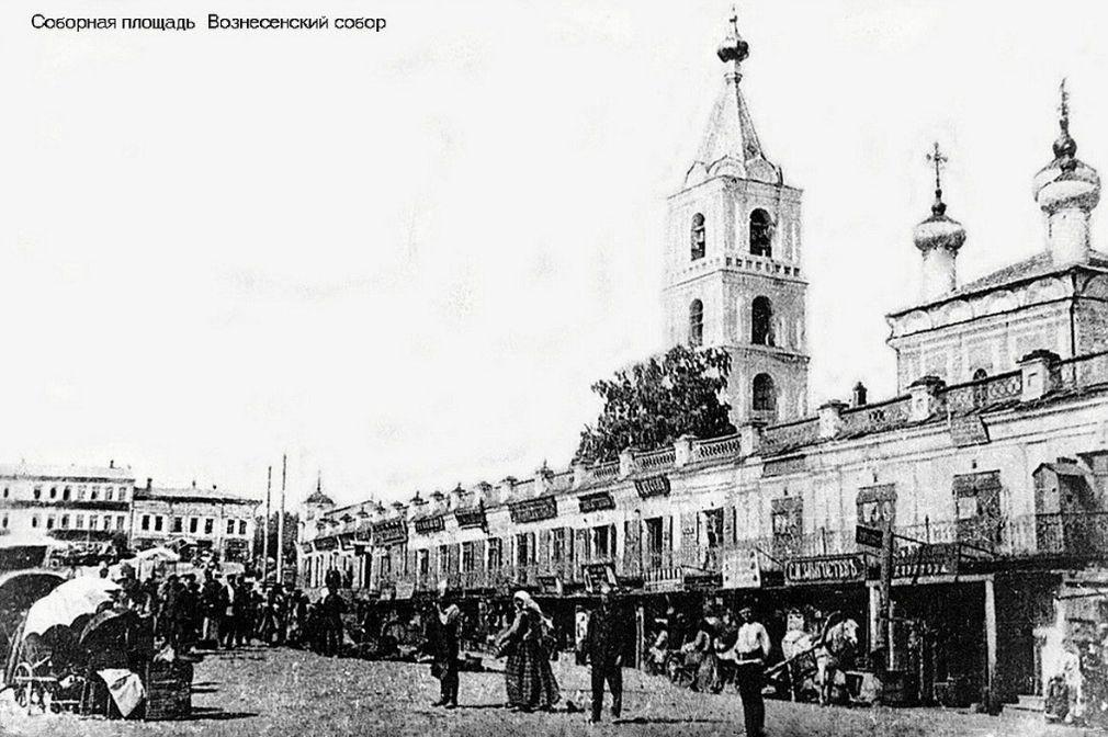 Соборная площадь. Вознесенский собор. Сарапул.