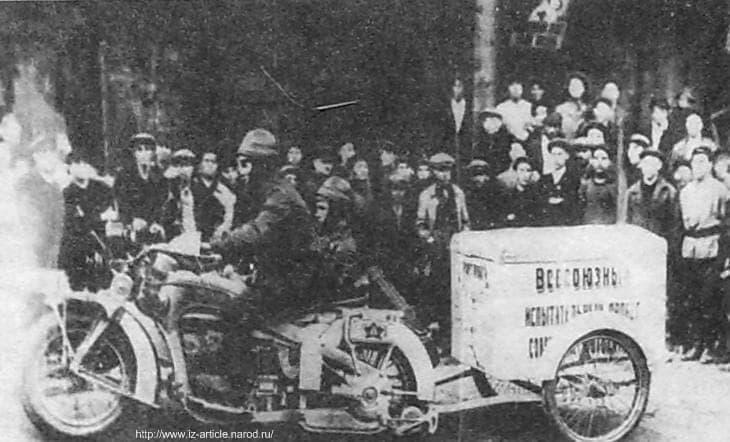Первый Всесоюзный испытательный пробег мотоцикла ИЖ-1. 1929-1930 гг.