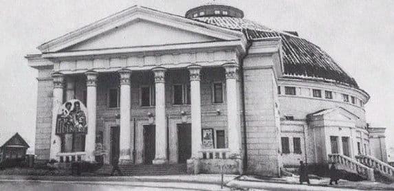 Старые фото Ижевского цирка.