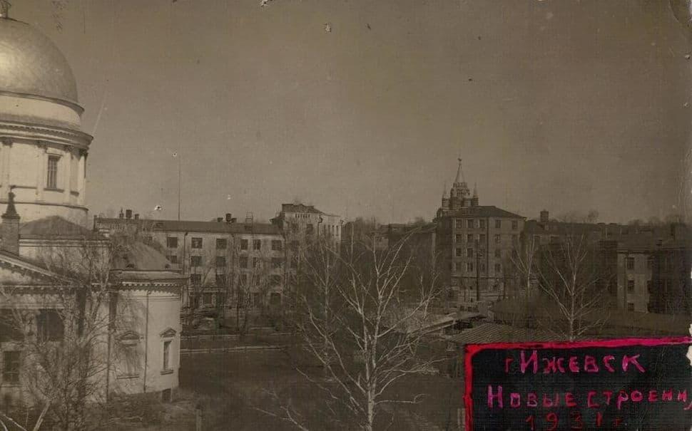 Сквер у кинотеатра Колосс. Ижевск, 1931 год. Михайловский собор.
