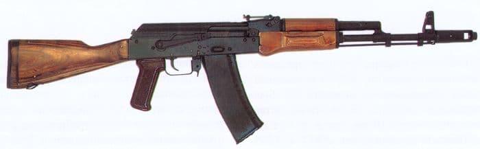 5,45-мм автомат Калашникова обр. 1974 г.