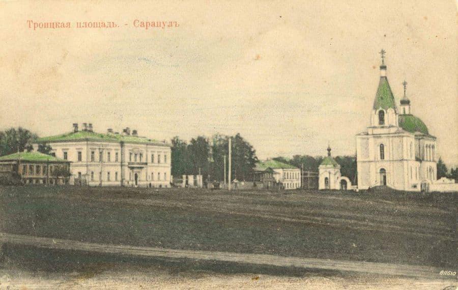 Троицкая площадь. Старый Сарапул. Открытка.
