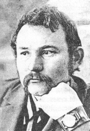 Удмуртский поэт Анатолий Кузьмич Леонтьев.