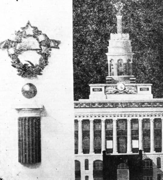 Проект Б. М. Балицкого, 1978 год. Башня Ижмаша.
