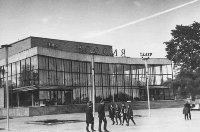 Кинотеатр Россия. Ижевск.