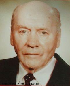 Львов Михаил Кузьмич