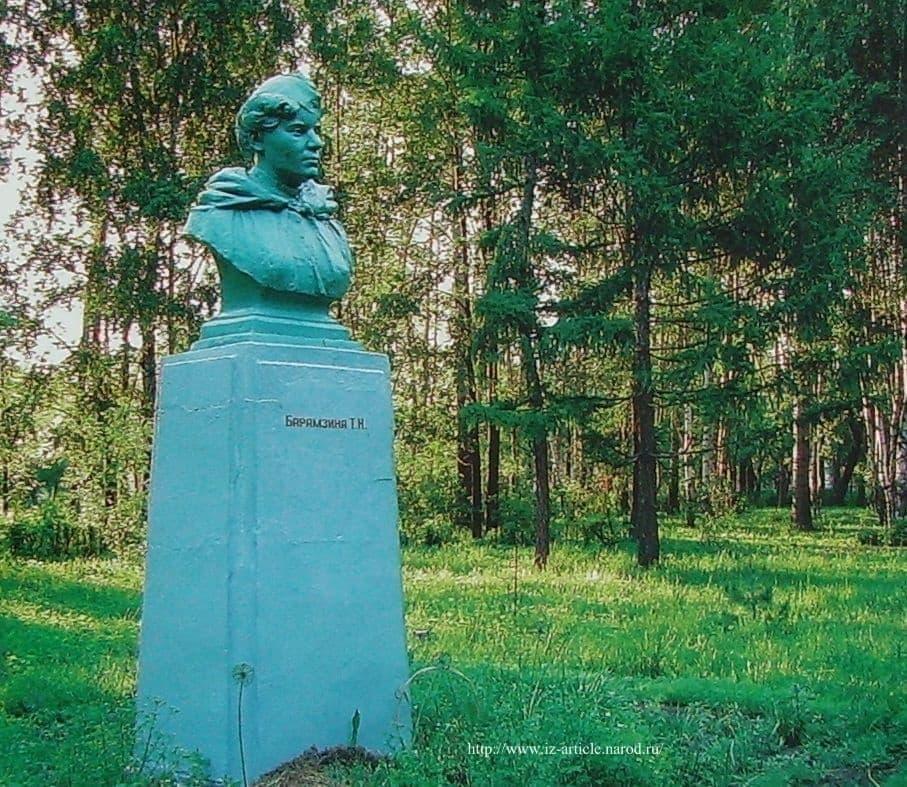 Памятник Татьяне Барамзиной в г. Глазове.