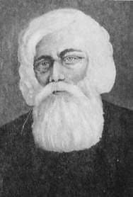 Чайников Павел Васильевич - отец Кузебая Герда.