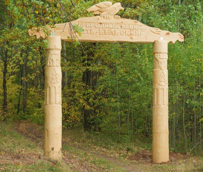 Природный парк «Усть-Бельск». Удмуртия.