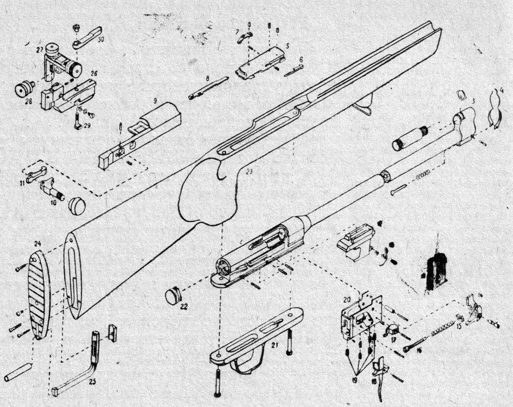 Детали и сборки спортивной винтовки БИ-7.
