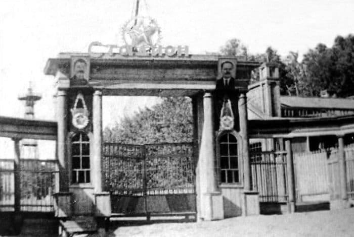 Парашютная вышка в Воткинске. Фото 1933-1941 год.