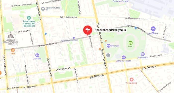 Ижевск улица Красногеройская. Ижевск. 2020. ДВА.