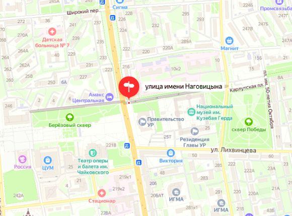 Улица Наговицына. Ижевск.