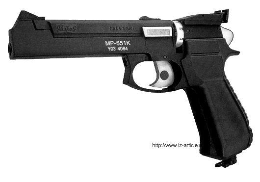 Газобаллонный пистолет  МР-651.
