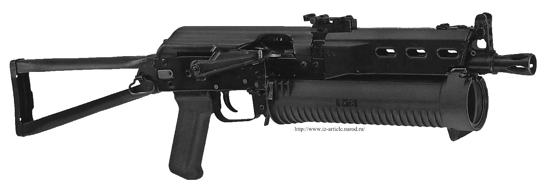 Пистолет-пулемет Бизон-2.
