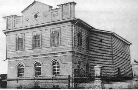 Церковно-приходская школа в Мушковае  (1905г). Удмуртия