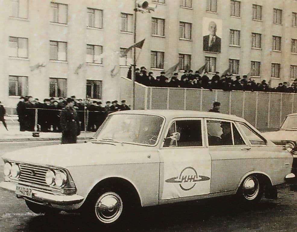 Фото демонстрации в Ижевске.